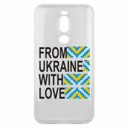 Чехол для Meizu X8 From Ukraine with Love (вишиванка) - FatLine
