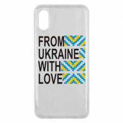Чехол для Xiaomi Mi8 Pro From Ukraine with Love (вишиванка)