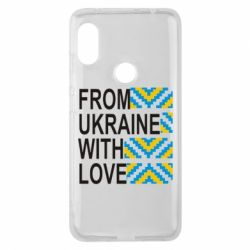 Чехол для Xiaomi Redmi Note 6 Pro From Ukraine with Love (вишиванка) - FatLine