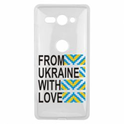 Чехол для Sony Xperia XZ2 Compact From Ukraine with Love (вишиванка) - FatLine