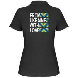 Женская футболка поло From Ukraine with Love (вишиванка) - FatLine