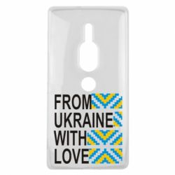 Чехол для Sony Xperia XZ2 Premium From Ukraine with Love (вишиванка) - FatLine