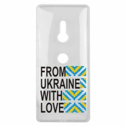 Чехол для Sony Xperia XZ3 From Ukraine with Love (вишиванка) - FatLine