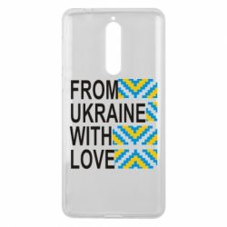 Чехол для Nokia 8 From Ukraine with Love (вишиванка) - FatLine