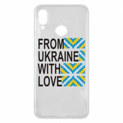 Чехол для Huawei P Smart Plus From Ukraine with Love (вишиванка) - FatLine