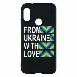 Чехол для Mi A2 Lite From Ukraine with Love (вишиванка) - FatLine