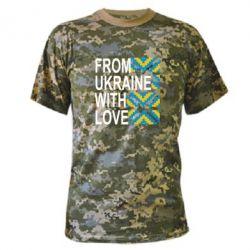 Камуфляжная футболка From Ukraine with Love (вишиванка)
