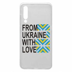 Чехол для Xiaomi Mi9 From Ukraine with Love (вишиванка)