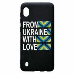 Чехол для Samsung A10 From Ukraine with Love (вишиванка)