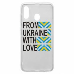 Чехол для Samsung A30 From Ukraine with Love (вишиванка)