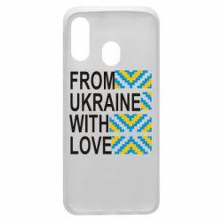 Чехол для Samsung A40 From Ukraine with Love (вишиванка)