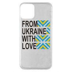Чехол для iPhone 11 From Ukraine with Love (вишиванка)