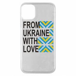Чехол для iPhone 11 Pro From Ukraine with Love (вишиванка)