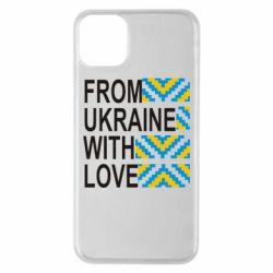 Чехол для iPhone 11 Pro Max From Ukraine with Love (вишиванка)