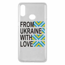 Чехол для Samsung A10s From Ukraine with Love (вишиванка)