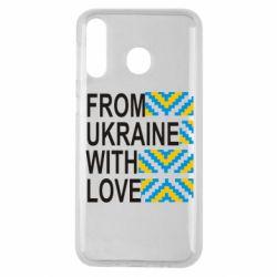 Чехол для Samsung M30 From Ukraine with Love (вишиванка)