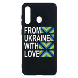 Чехол для Samsung M40 From Ukraine with Love (вишиванка)