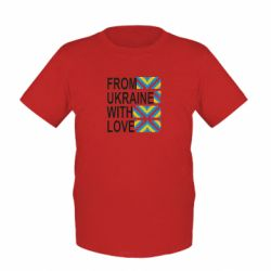 Детская футболка From Ukraine with Love (вишиванка)