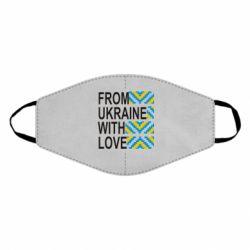 Маска для лица From Ukraine with Love (вишиванка)
