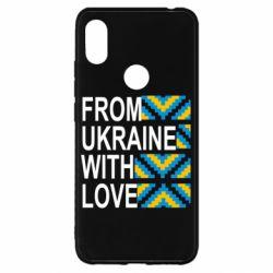 Чехол для Xiaomi Redmi S2 From Ukraine with Love (вишиванка)