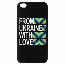 Чехол для Xiaomi Redmi Go From Ukraine with Love (вишиванка)