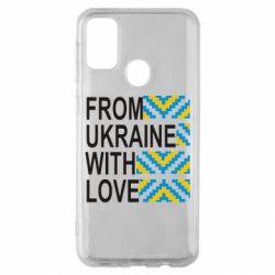 Чехол для Samsung M30s From Ukraine with Love (вишиванка)