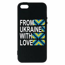 Чехол для iPhone5/5S/SE From Ukraine with Love (вишиванка)