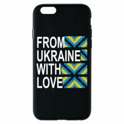 Чехол для iPhone 6/6S From Ukraine with Love (вишиванка)