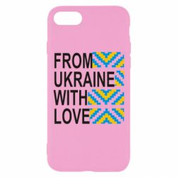 Чехол для iPhone 7 From Ukraine with Love (вишиванка) - FatLine