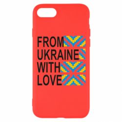 Чехол для iPhone 8 From Ukraine with Love (вишиванка) - FatLine