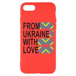 Чехол для iPhone 8 From Ukraine with Love (вишиванка)