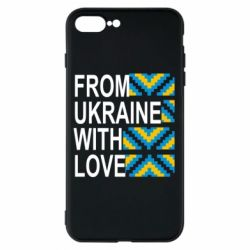 Чехол для iPhone 8 Plus From Ukraine with Love (вишиванка) - FatLine