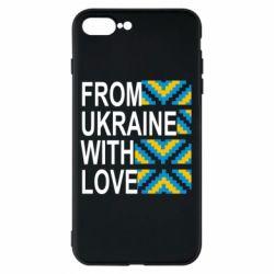 Чехол для iPhone 8 Plus From Ukraine with Love (вишиванка)
