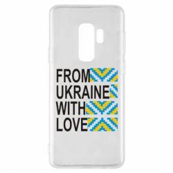 Чехол для Samsung S9+ From Ukraine with Love (вишиванка)