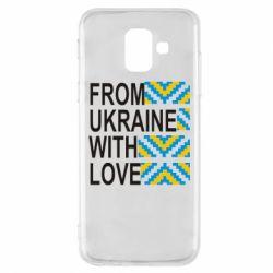 Чехол для Samsung A6 2018 From Ukraine with Love (вишиванка)