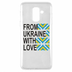 Чехол для Samsung A6+ 2018 From Ukraine with Love (вишиванка) - FatLine