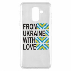 Чехол для Samsung A6+ 2018 From Ukraine with Love (вишиванка)