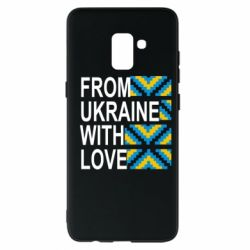 Чехол для Samsung A8+ 2018 From Ukraine with Love (вишиванка) - FatLine