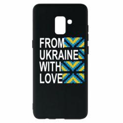 Чехол для Samsung A8+ 2018 From Ukraine with Love (вишиванка)