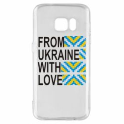 Чехол для Samsung S7 From Ukraine with Love (вишиванка) - FatLine