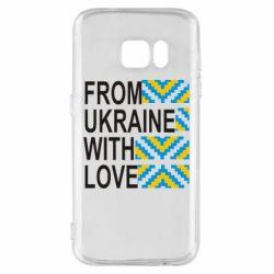 Чехол для Samsung S7 From Ukraine with Love (вишиванка)