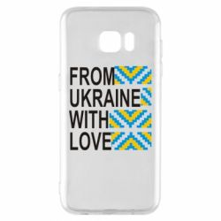 Чехол для Samsung S7 EDGE From Ukraine with Love (вишиванка) - FatLine
