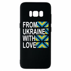 Чехол для Samsung S8 From Ukraine with Love (вишиванка) - FatLine