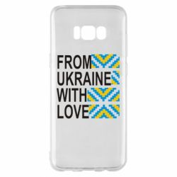 Чехол для Samsung S8+ From Ukraine with Love (вишиванка) - FatLine