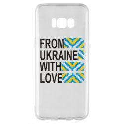 Чехол для Samsung S8+ From Ukraine with Love (вишиванка)