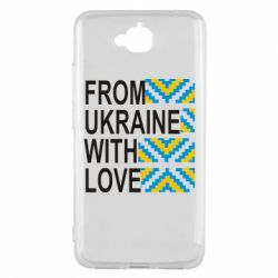 Чехол для Huawei Y6 Pro From Ukraine with Love (вишиванка) - FatLine