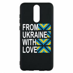 Чехол для Huawei Mate 10 Lite From Ukraine with Love (вишиванка) - FatLine