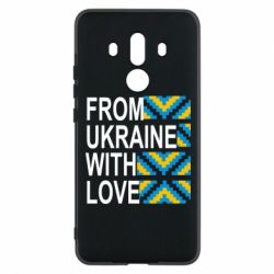 Чехол для Huawei Mate 10 Pro From Ukraine with Love (вишиванка) - FatLine