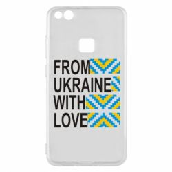 Чехол для Huawei P10 Lite From Ukraine with Love (вишиванка) - FatLine