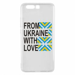 Чехол для Huawei P10 Plus From Ukraine with Love (вишиванка) - FatLine